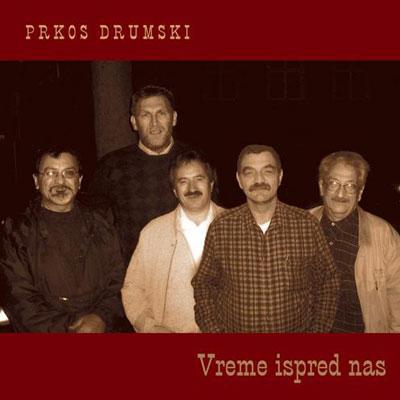 Seniori: Lazarević, Šešlija, Bunić, Milivojević, Zubac