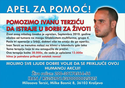 Ivan Terzić - humanitarna akcija