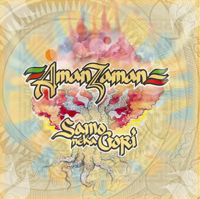 AmanZaman - Samo neka gori