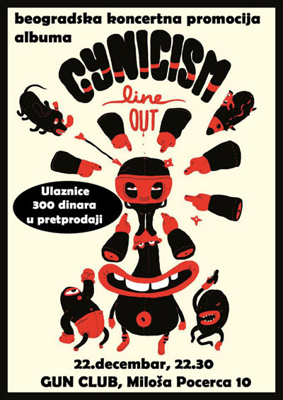 Line Out @ Gun Club, Beograd