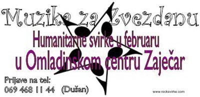 Muzika za Zvezdanu @ Omladinski centar, Zaječar
