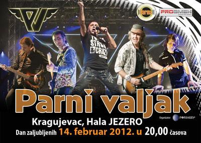 Parni Valjak @ Hala Jezero, Kragujevac