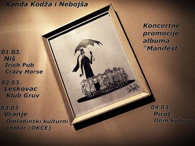 Kanda, Kodža i Nebojša - turneja