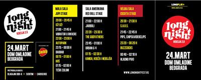 Long Night Festival 2.0 @ Dom omladine, Beograd