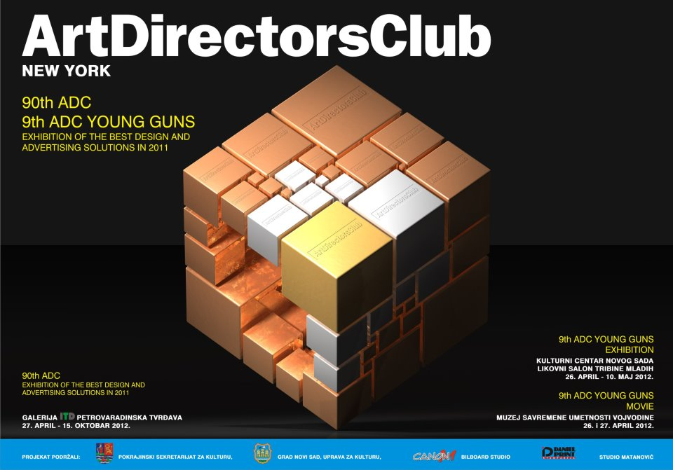 Art Directors Club @ Galerija ITD, Novi Sad