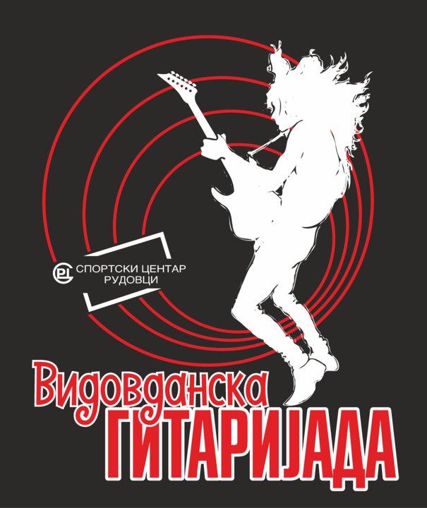 Vidovdanska gitarijada, Rudovci