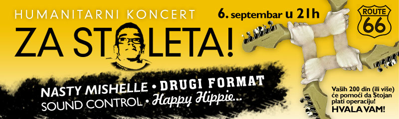 Humanitarni koncert za Stojana @ Route 66, Novi Sad