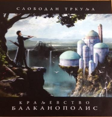 Slobodan Trkulja - Kraljevstvo Balkanopolis
