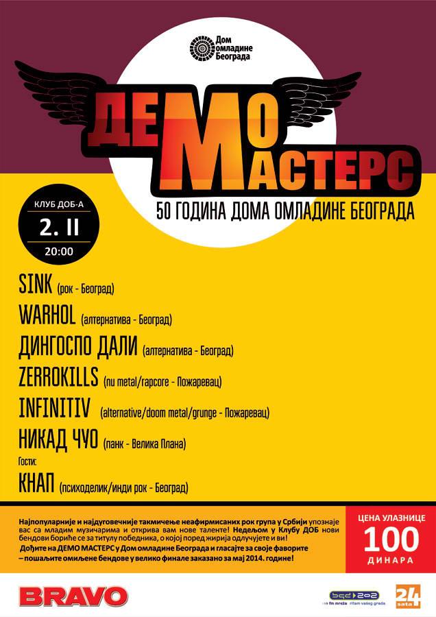 Demo Masters 10 @ Dom omladine, Beograd