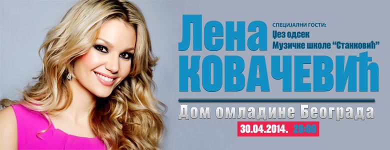 Lena Kovačević @ Dom omladine