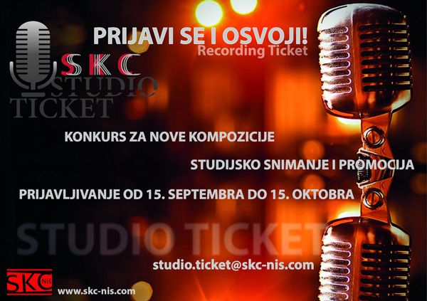SKC Studio Ticket
