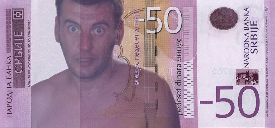 Bolesna štenad - Zoran Mladenović
