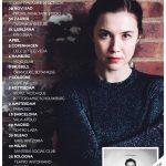 Evropska turneja Lise Hanigan kreće iz Beograda